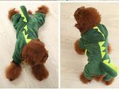 秋冬泰迪博美柯基比熊小型犬四角衣貓咪寵物衣服xx11296【歐爸生活館】