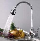 廚房水龍頭洗臉盆冷熱 洗菜盆水龍頭水槽洗碗池萬向可旋轉 美斯特精品