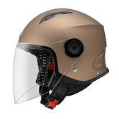 【東門城】ASTONE MINI JET 輕量化 3/4 安全帽 MJ 半罩 (彈性銀古銅)