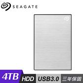 【Seagate 希捷】One Touch 4TB 行動硬碟 密碼版 銀色