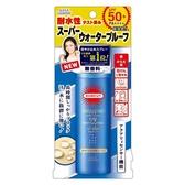 SUNCUT UV 曬可皙高效防曬噴霧(極效防水型)60g(2020)