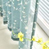 窗簾紗繡花亞麻飄窗陽台客廳半透明紗田園窗簾成品白色清倉臥室 西城故事