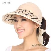運動帽  夏天新款女韓版潮休閒運動帽太陽帽大沿防紫外線無頂遮陽帽空頂帽  泡芙女孩
