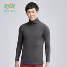 【WIWI】MIT溫灸刷毛高領發熱衣(銀河灰 男S-3XL)