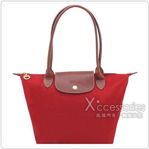 Longchamp摺疊款式長提把水餃包(紅/小)