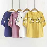 棉麻 日系花刺繡上衣 獨具衣格