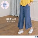 《MA0300》魔術360~天絲軟牛仔涼感親膚寬版孕婦褲 OrangeBear