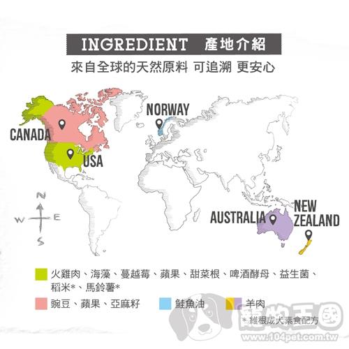【寵物王國】耐吉斯超級無穀-成犬羊肉配方(大顆粒)15kg