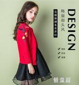 女童毛衣開衫2018新款韓版童裝兒童針織衫中大童薄款女孩繡花外套 QG10028『優童屋』