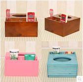 木質抽紙盒衛生紙盒Lhh312【大尺碼女王】