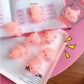 【TT】粉色小猪逼逼叫玩具 紓壓 捏捏樂