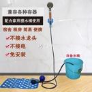 免安裝腳踏式洗澡神器宿舍戶外農村家用自吸便攜簡易熱水淋浴器快速出貨