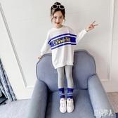 女童套裝女童秋裝套裝2019新款兒童小女孩衛衣超洋氣時髦運動兩件套潮 Pa9607『紅袖伊人』