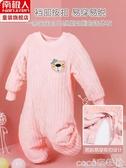 包屁衣 兒童秋冬珊瑚絨連體衣寶寶防著涼男童女童法蘭絨冬季加厚嬰兒睡衣 coco