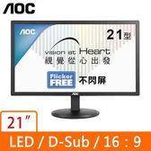 AOC E2180SWN 20.7吋 (16:9) LED 液晶 螢幕