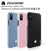 【A Shop】JTLEGEND iPhone Xs/X Saffiano 設計師款背蓋皮套