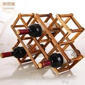 紅酒架擺件 家居葡萄酒架 多瓶裝實木酒架 YXS交換禮物