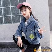女童春裝外套2021新款韓版牛仔中大童春秋季兒童夾克上衣洋氣童裝【小橘子】