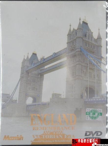 【停看聽音響唱片】【DVD】ENGLAND:REMEMBRANCE OF THE VICTORIAN ERA