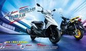 【最高回饋全聯禮券3000】SYM三陽機車 Z1 attila 125 (七期)雙碟 ABS版 2020新車