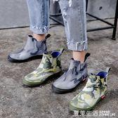 雨鞋 夏季男士雨鞋時尚平底水鞋膠鞋男雨靴低筒防滑廚房工作鞋短筒水靴·快速出貨