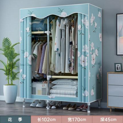 簡易衣櫃家用臥室加厚布衣櫃出租房用掛式收納小戶型櫃子結實耐用 「免運」