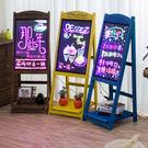 LED螢光板花架折疊立體LED發光電子熒光板手寫閃光屏廣告牌小黑板花架折疊jy一件免運