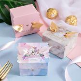 50 個喜糖盒子 盒子精美 簡約 結婚浪漫正方形 包裝盒