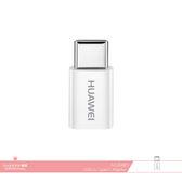 Huawei華為 原廠Micro USB to Type C 轉接器 轉換頭/ 數據傳輸
