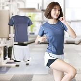 運動套裝女夏季加大尺碼新款休閒晨跑步健身房瑜伽服初學者網紅兩件套 限時85折