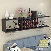 墻上紅酒架簡約現代酒櫃壁掛酒創意酒架家飾墻上裝飾置物架子igo 金曼麗莎