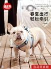 寵物牽繩 狗狗牽引繩狗繩狗鏈子繩子大中小型犬遛狗寵物項圈貓咪泰迪繩用品 99免運