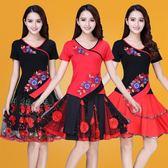 中大尺碼 廣場舞服裝新款套裝夏季中老年跳舞服裝女成人舞蹈服套裙 zm3251【每日三C】