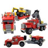相容積木積木塑膠兒童拼插星轉益智玩具智力拼接8拼裝12男孩10歲特惠免運