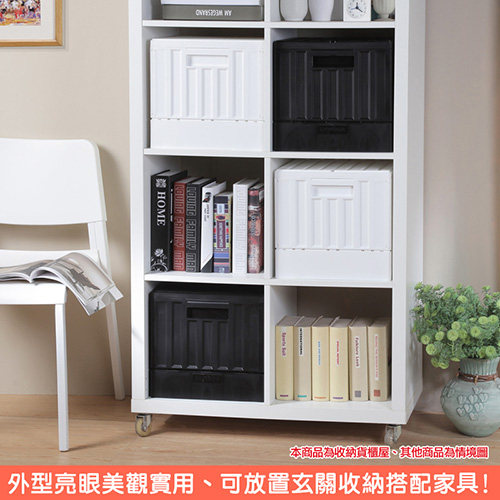 特惠-《真心良品x樹德》典雅小貨櫃屋組裝收納箱2入組