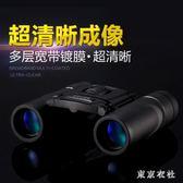 夜間狙擊手數碼10萬男孩望遠鏡望眼鏡90-300倍高精度 QQ9069『東京衣社』