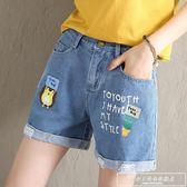 高腰牛仔短褲女夏季2018新款韓版寬鬆學生卷邊百搭破洞闊腿潮『韓女王』