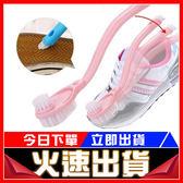 洗鞋神器 雙頭 長柄 洗鞋刷 軟毛加硬毛 雙面清潔刷 球鞋刷 鞋刷 布鞋清潔 居家
