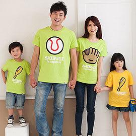 【MIT親子裝】紅不讓系列上衣T恤【小孩】