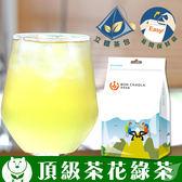 台灣茶人 頂級油切茶花綠茶3角立體茶包 纖盈系列(18包入)