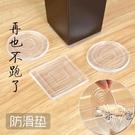 桌角套 硅膠桌腳膠墊家具防移床腿沙發防滑墊腳固定器床腳桌子靜音腳墊貼