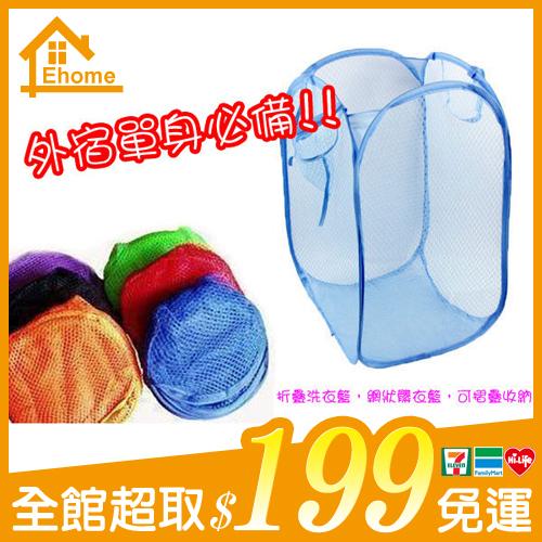 ✤宜家✤糖果色折疊洗衣籃 髒衣籃 玩具箱收納 置物籃