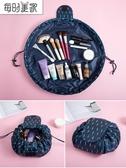 懶人化妝包女大容量隨身便攜網紅少女心化妝品抽繩袋收納包口紅包