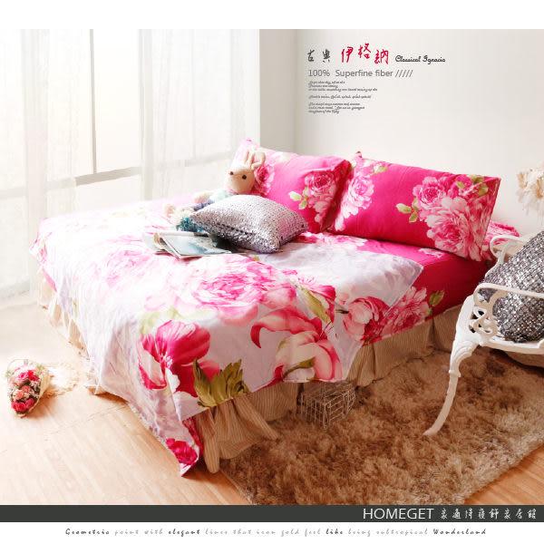 家適得『伊莎貝爾-古典伊格納』純棉雙人特大床包組(含枕套)-6X7尺