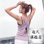運動上衣 運動背心女外穿寬鬆上衣跑步t恤健身服速幹衣瑜伽服鏤空罩衫夏季-全館免運