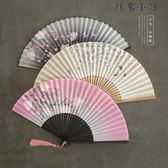 扇子折扇中國風舞蹈扇
