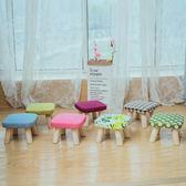 創意家用沙發換鞋小板凳PLL4543【男人與流行】