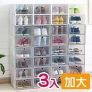 住宿 皮鞋 方便通風防塵 運動鞋 小白鞋高跟鞋