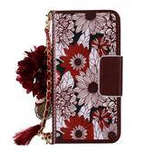 三星 Note9 Note8 S9 S9 Plus S8 Plus S8 紅色向日葵 手機皮套 插卡 掛繩 吊飾 內軟殼 淑女系