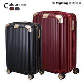 平價輕時尚行李箱 29吋 PC鏡面旅行箱 萬向飛機輪 21925-29 得意時袋 任選